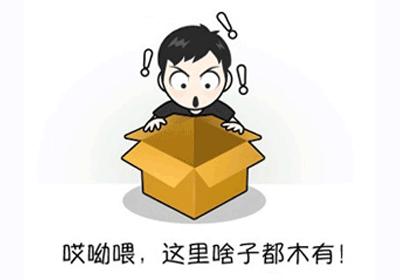 诛仙后续薅羊毛集中营(9.24号更新)-网贷薅羊毛集中营